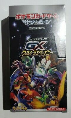Japanese Pokemon Sun & Moon high-class pack GX Ultra Shiny Booster Box NEW