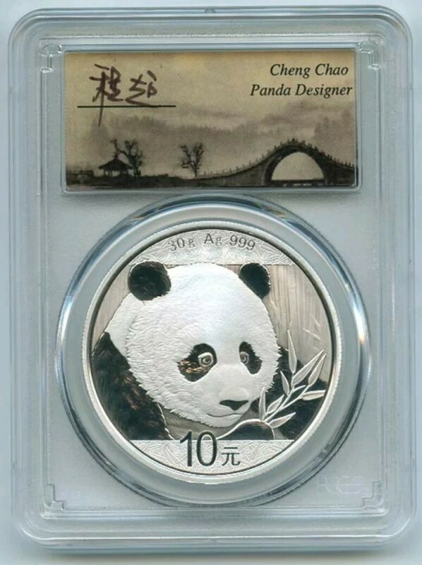 2018 30G Silver ¥10 PANDA PCGS MS70 Cheng Chao Signature Coin.