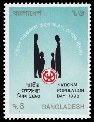 BANGLADESH 344 (SG344) - National Population Day Issue (pa67918)