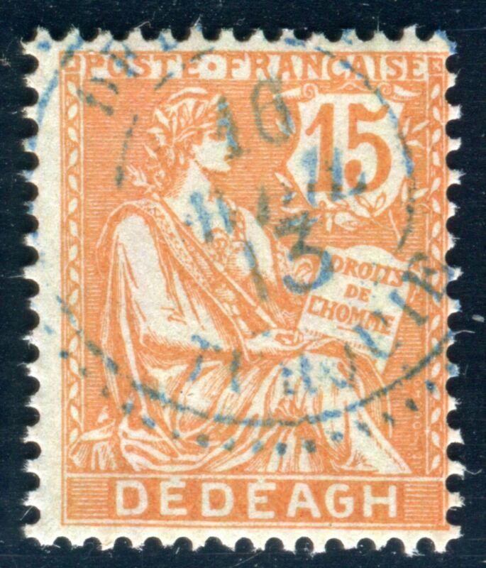 DEDEAGH 1902 Yvert 12 gestempelt LUXUS (F4623