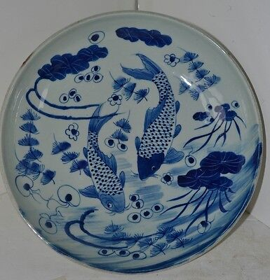 Vintage Blue White Chinese Bowl Fish Porcelain