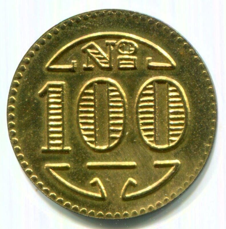 Brazil - c1940 Colinia Santa Teresa 100R Token