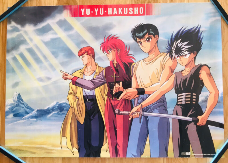 【Roll Type】Yuyu Hakusho : B2 size Original Poster