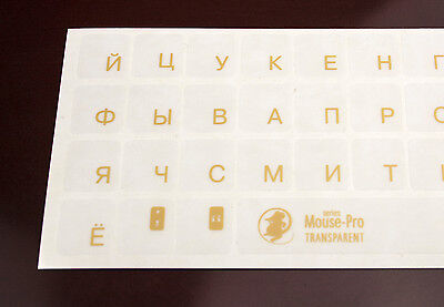Russische Tastatur-Aufkleber für Dell, HP, Lenovo Laptops, transparent, Orange