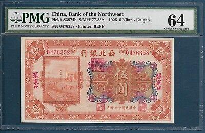 China Bank Of The Northwest 5 Yuan   Kalgan  1925  P S3874b  Pmg 64 Unc