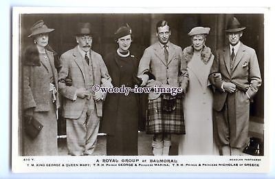 r2989 - A Royal Group at Balmoral, Prince George & Marina with Inlaws - postcard