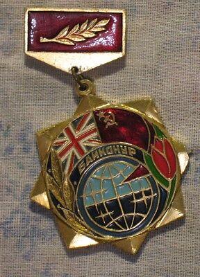 Pin Badge Soviet Cosmos SPACE Rocket Man Rare Fly Flight Baikonur Start Flag