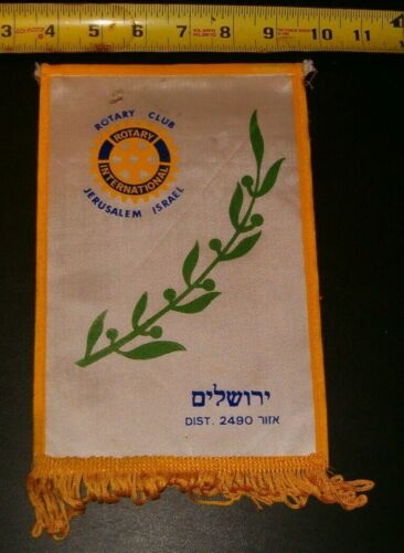 VINTAGE Rotary International Club  banner flag JERUSALEM ISRAEL