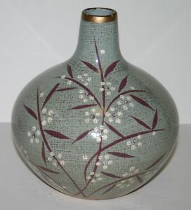 New ASIAN STYLE Oriental Vase Bamboo Decorative Ceramic Sage Jade Green Decor
