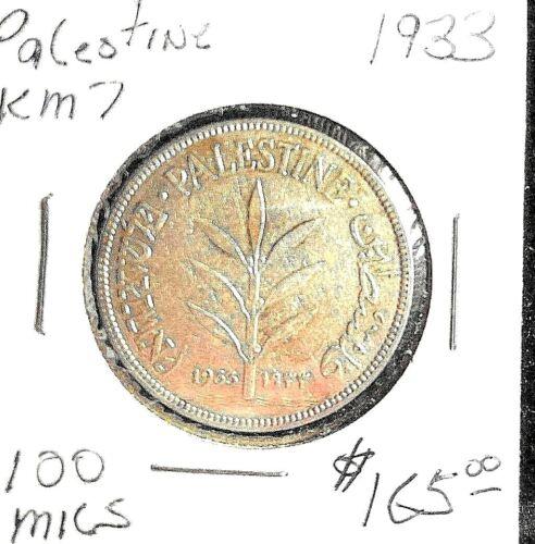 Palestine 100 mils 1933 KM 7 VF  catalog VF= $135