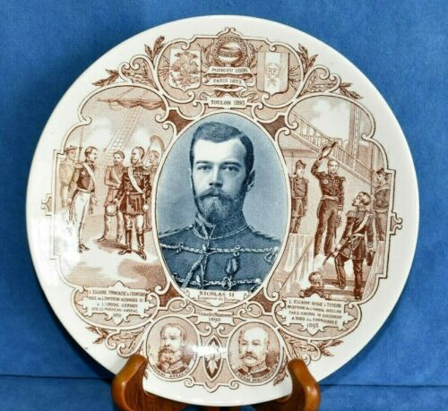 Antique 1895 Tsar Czar Nicolas II Russian Sarreguemines Commemorative Plate