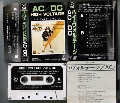 AC/DC High Voltage JAPAN CASSETTE TAPE PKF-5186T w/PS(flap intact)+INSERT FreeSH