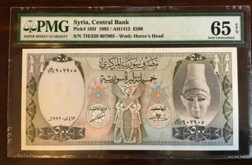 1992 Syria Pick 105f 500 Lira PMG 65 EPQ, watermark of a horse, lots of detail