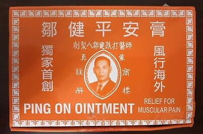 Ping On Ointment (Pain & Itch Relief)  8g - Free US Shipping Itch Relief Ointment