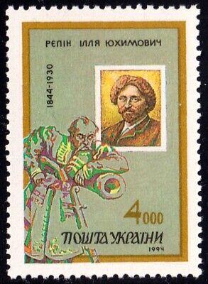1994.Ukraine. Ilya Repin, a painter. Stamp. MNH. Sc. 199
