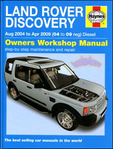 LAND ROVER LR3 DISCOVERY SHOP MANUAL SERVICE REPAIR 2005-2009 2006 2008 2007