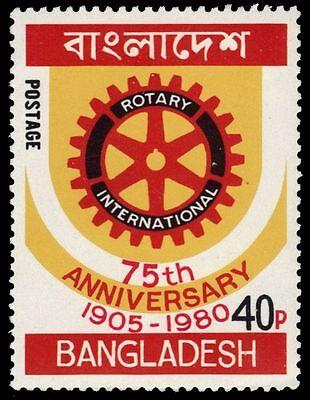 BANGLADESH 179 (SG152) - Rotary International 75th Anniversary (pa84785)