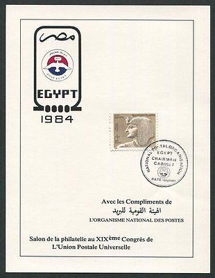 GYPTEN UPU CONGRESS 1984 DELEGIERTEN GESCHENK MINISTER GIFT RARE Z1841