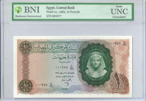 EGYPT 10 POUNDS 1964  P 41 CHOICE UNC KING TUTANKHAMEN