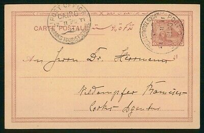 Egypt Post Office Cook's Tourist Service 1899 Stationery Card