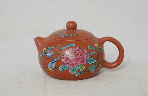 Chinese  Ceramic  Teapot  With  Studio  Mark      M3183