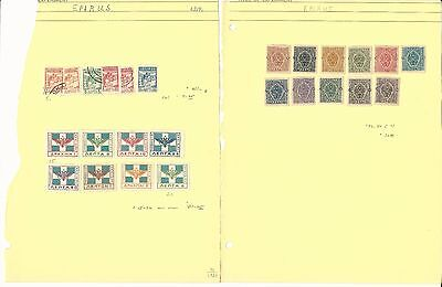 Epirus Collection 1914 To 1920 On 3 Pages  Nice Selection  Greece