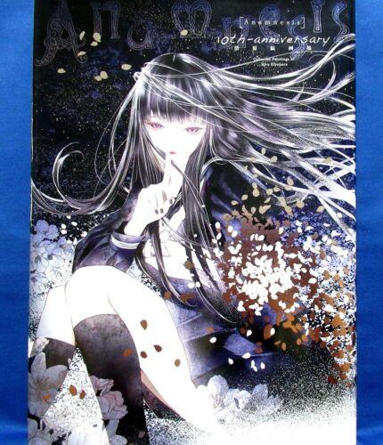 Hiro Kiyohara Illustrations 10th Anniversary - Anamnesis/Japanese Anime Art Book