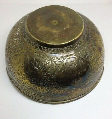 ANTIQUE  CHINESE ASIAN COPPER / BRASS ENGRAVED ? BOWL AGE UNKNOWN