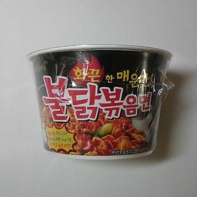 Samyang Korean Popular Buldak Bokeum Ramyun 105g Spicy Noodle Soup Instant Food