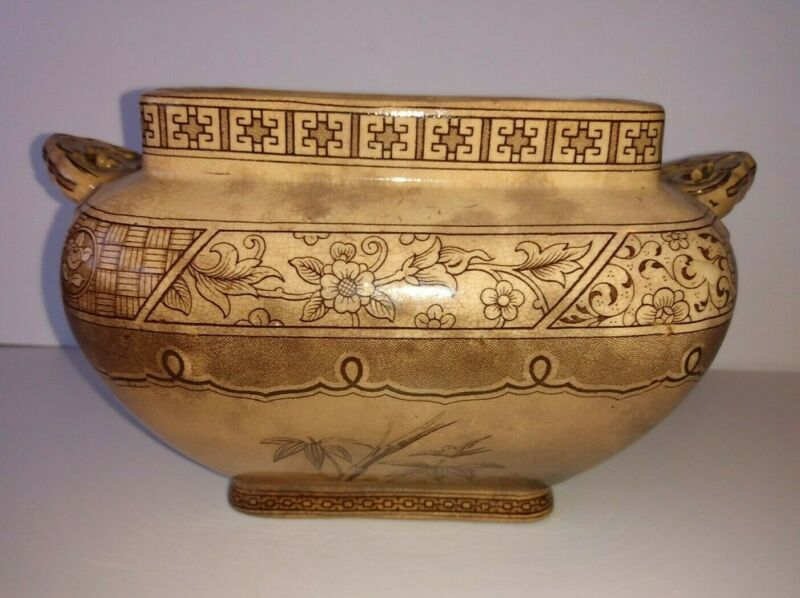 "Gildea & Walker MELBOURNE Aesthetic Brown 8"" Dish c.1881 - No Lid"