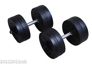 44lb-Adjustable-Dumbbell-Set-Pair-Dumb-Bell-Weight-Fitness-Training-Exercise-BK