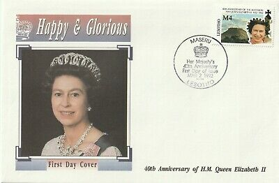 1992 Lesotho FDC cover 40th Anniversary of The Queen Elizabeth II (set 3 covers)