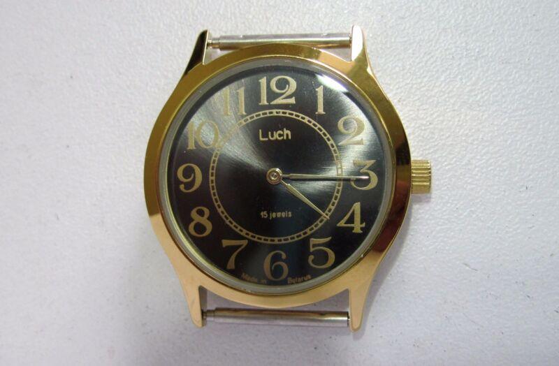 OMAX Watch eBay