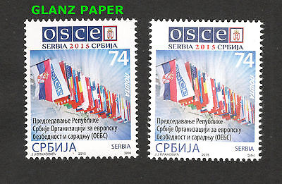 SERBIA-MNH-OSCE, EUROPA-FLAGS-SECOND PRINT,GLANZ PAPER,LIMITED - Europa Flags