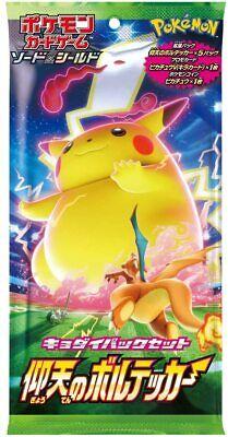 Japanese Pokemon Card Booster Box Astonishing Voltecker 1 Packs V-MAX Pikachu