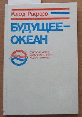 Russian Book Diver Submarine Boat Seabed Ocean Future Bathyscaphe Underwater USS