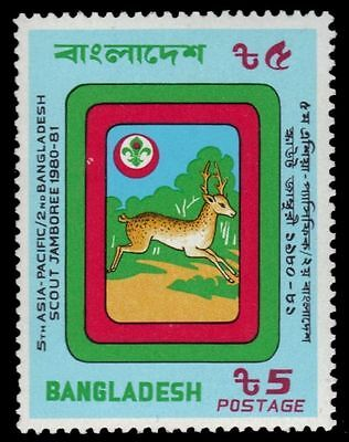 BANGLADESH 191 (SG168) - 5th Asian-Pacific Boy Scout Jamboree (pa50362)