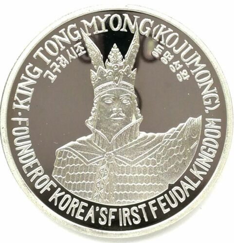 "L3160, Korea King ""Tong Myong (Kojumong)"" Alu Coin, 10 Won, 2007"