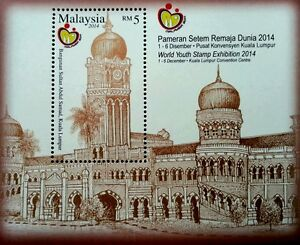 World Youth Stamp Exhibition Malaysia 2014 Clock Tower Building Landmark (ms MNH