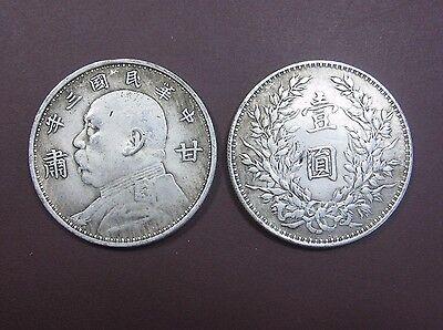 "One piece of Chinese republic president ""Yuan Shi Kai"" coin (year three, GanSu )"