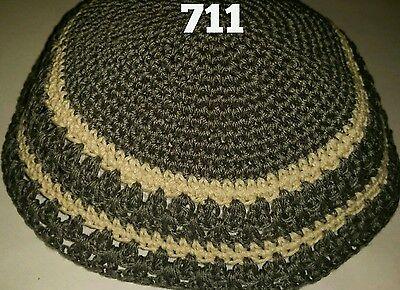 Kippah Kippot Kipa Jewish Judaica Handmade Knit kippah Yarmulke Yamaka 19cm