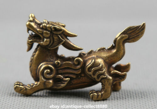 "2.4"" Curio Chinese Bronze Animal Kylin Chi-lin Qilin Dragon Beast Small Statue麒麟"