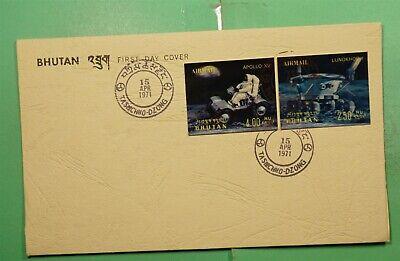 DR WHO 1971 BHUTAN FDC SPACE 3-D IMPERF COMBO TASHCHHO DZONG  g11387