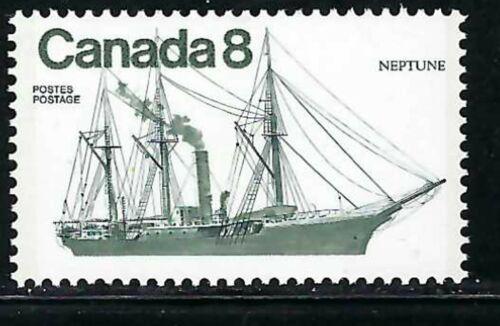CANADA - SCOTT 671 - VFNH -  COASTAL VESSELS  - 1975