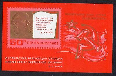 Russia: 52nd anniv. of October Revolution; unmounted mint (MNH) miniature sheet