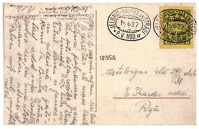 Latvia Lettland pc TPO cancel JELGAVA BAUSKA un OTRADI 14.6.1927.