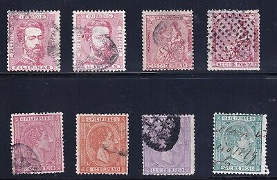 Philippines Stamp USED I STAMPS COLLECTION LOT #M-1