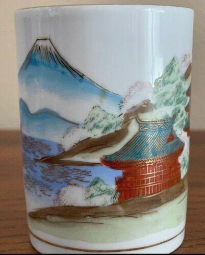 Kutani Fujita Made in Japan Porcelain Tea Cup Hand Painted Mt. Fuji & Temples