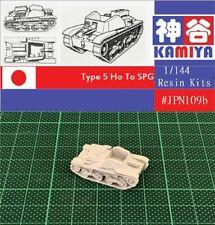 KAMIYA 1//144 WWII Japanese Type 98 Ta-Se AA Gun Resin Kit #JPN121B