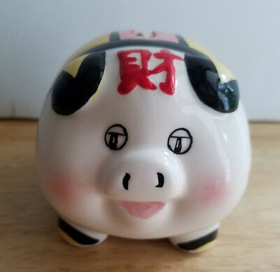 Small Ceramic Prosperity Pig Piggy Bank
